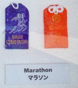 ハワイ出雲大社・ランナー向けの「Marathon(マラソン)」