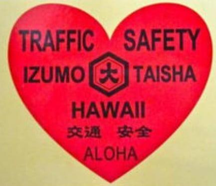 ハワイ出雲大社・交通安全の真っ赤なハート型シール