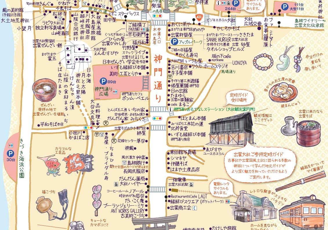 一の鳥居(宇迦橋の大鳥居)から二の鳥居(勢溜の大鳥居)までは、まっすぐに伸びる「神門通り」を進みます