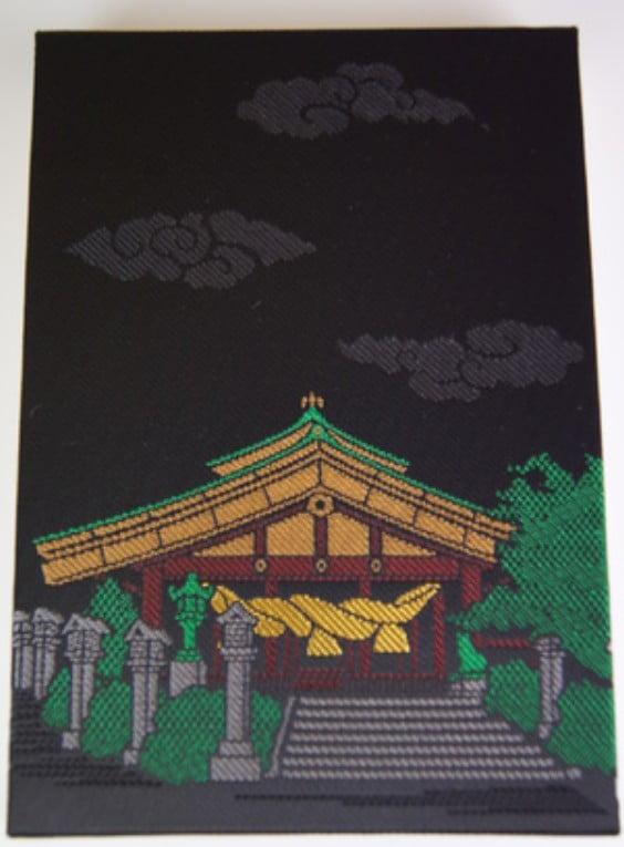 大しめ縄のかかる拝殿のデザインの御朱印帳