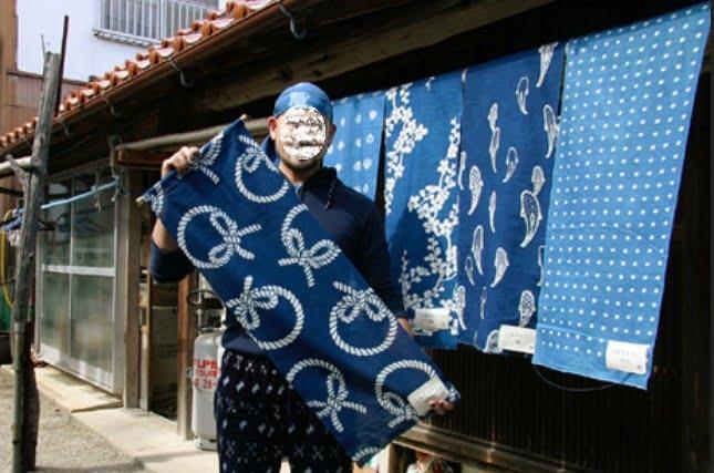 安来市広瀬町にある創業140年の藍染屋である「天野紺屋」の5代目天野尚さん