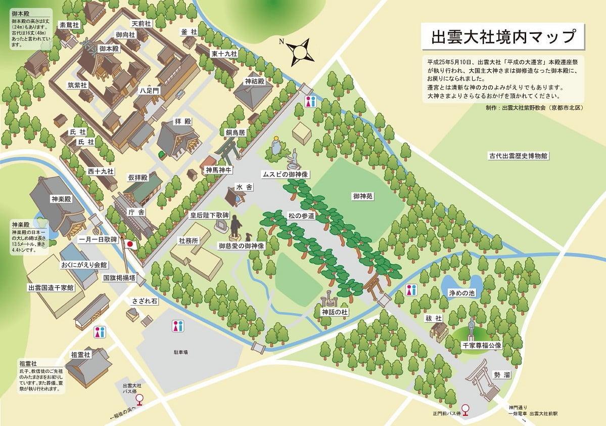 島根県・出雲大社の参拝・見学の所要時間.一の鳥居から順に見学・参拝する基本コース