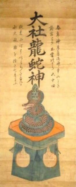 出雲大社の龍と蛇の謎:「龍=龍神?」・「蛇=蛇神??」の秘密・由来・意味・歴史の情報