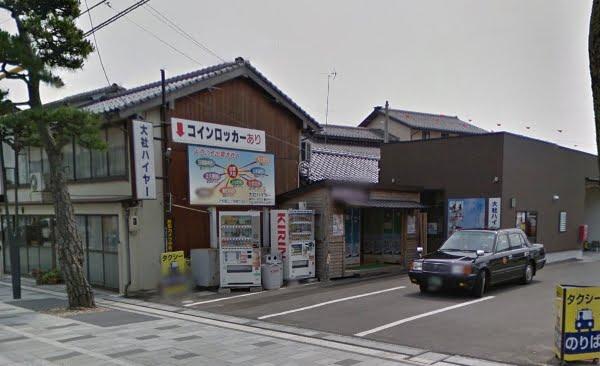 出雲大社前駅」のハイヤー乗り場コインロッカー
