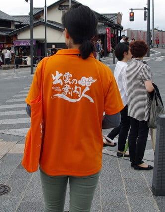島根県・出雲大社のガイドさん情報「ボランティア・無料・有料」