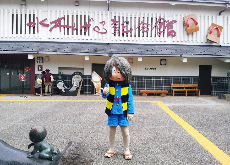 【補足】鳥取県境港市の「水木しげるロード」について