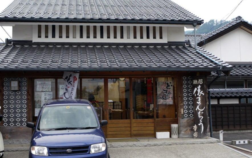 俵屋菓舗(たわらやかほ)