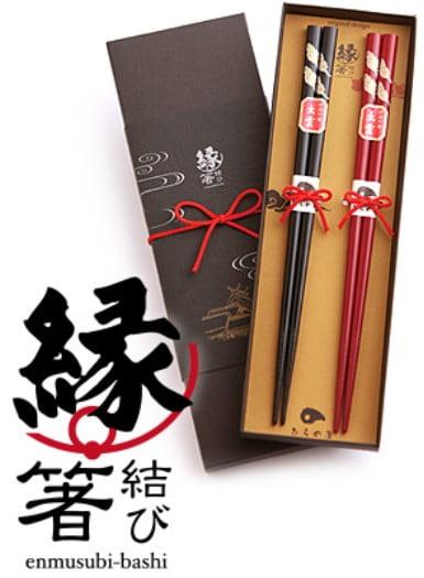 縁結び箸(えんむすびはし)