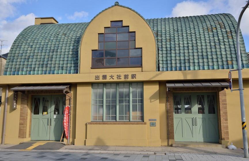 「出雲大社前駅(一畑電鉄)」から出雲大社までのアクセス・行き方 (2)