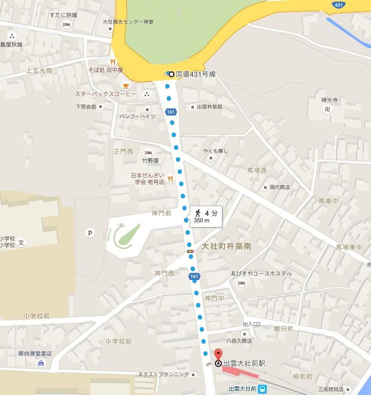 一畑電車・出雲大社前駅から出雲大社までは、駅を降りて15分ほどで出雲大社の境内へ到着します。(正門前バス停まで5分ほどで着きます)