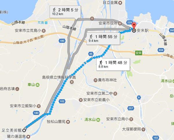 安来駅から足立美術館・徒歩