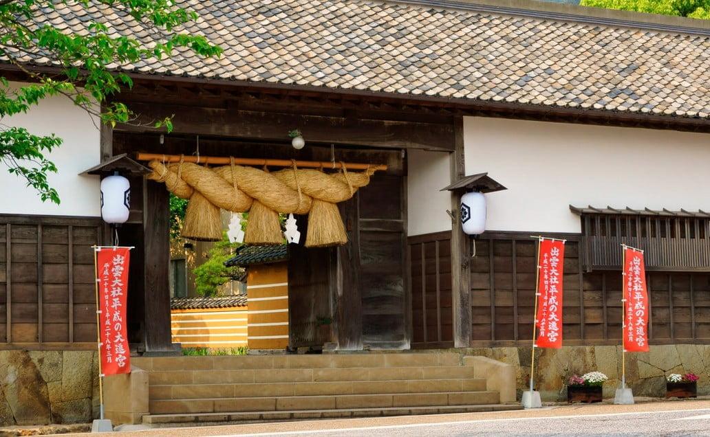 出雲大社(IZUMO-OYASIRO)・千家国造館 (SENGE-KOKUSOUKAN)