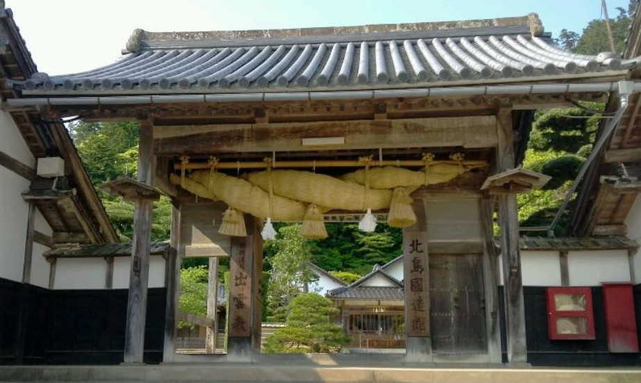 出雲大社(IZUMO-OYASHIRO)・北島国造館(KITAJIMA-KOKUSOUKAN)