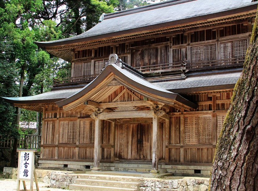 出雲大社(IZUMO-OYASHIRO)・彰古館(SHUKOKAN)