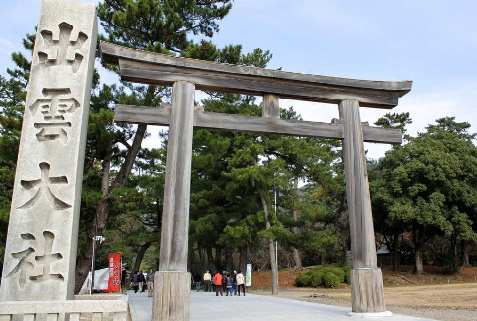 出雲大社(IZUMO-OYASHIRO)・ 勢溜の鳥居(NI-NO-TORI)