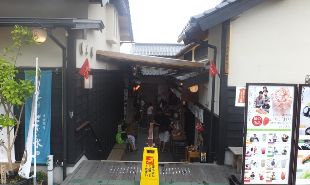 島根県・出雲大社の「神門通り・ご縁横丁」人気おすすめランキング!!