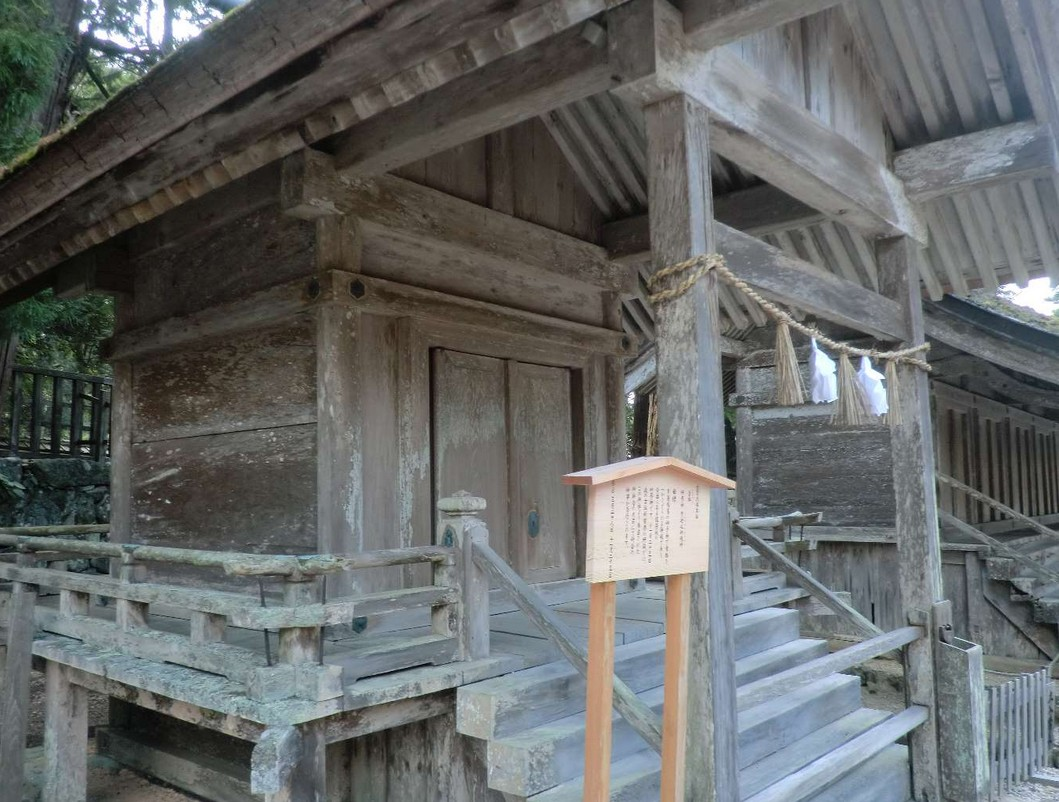 出雲大社(IZUMO-OYASHIRO)・釜社(KAMA-NO-YASHIRO)