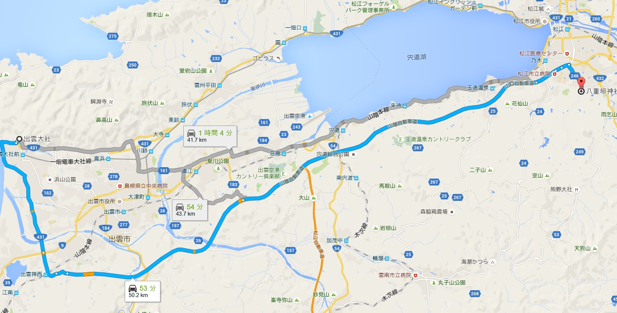 出雲大社から八重垣神社へのアクセス・行き方