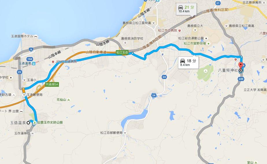 玉造温泉駅から八重垣神社