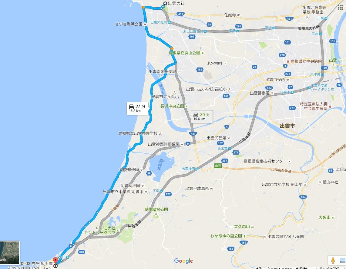 島根県出雲市多伎町小田208-3