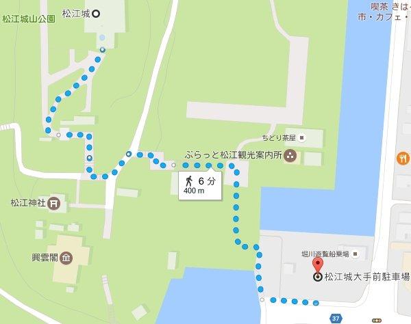 松江大手門前駐車場から松江城