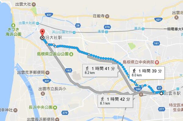 JR出雲市駅から出雲大社