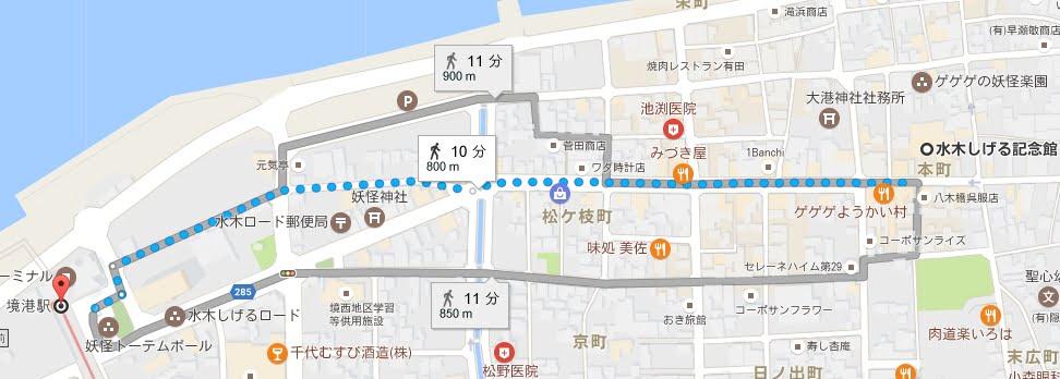 境港駅から鬼太郎記念館