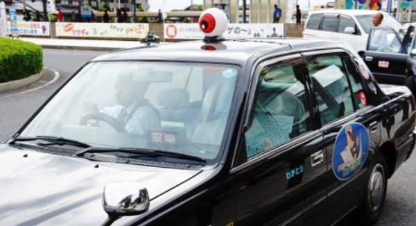 妖怪タクシー