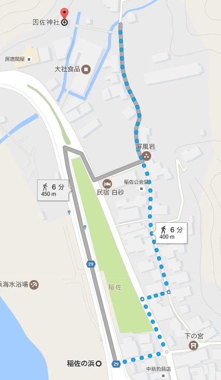 因佐神社の場所とアクセス(行き方)